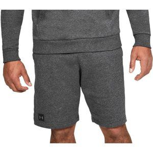 Under Armour RIVAL FLEECE SHORT Rövidnadrág - szürke