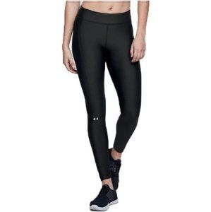 Under Armour UA HG Armour Legging Nadrágok - Černá